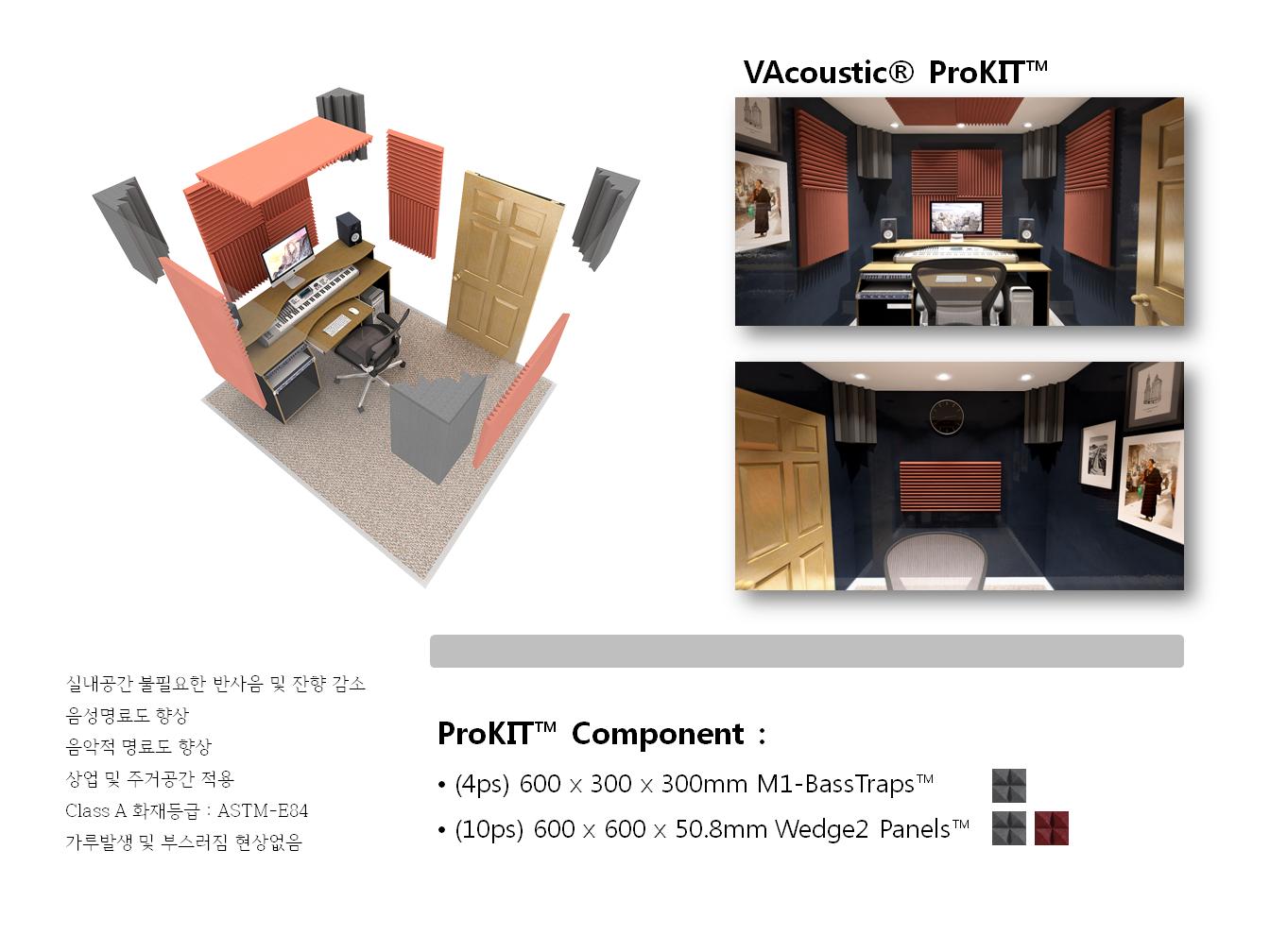 ProKIT_02.png