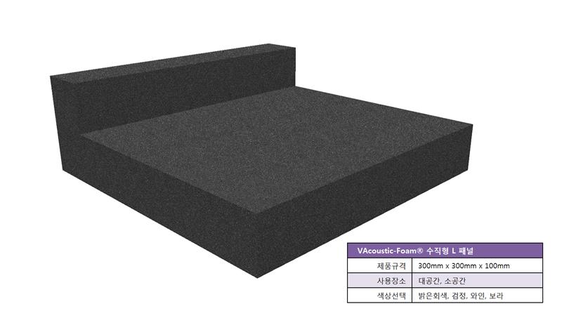 vl-panel black 800.png