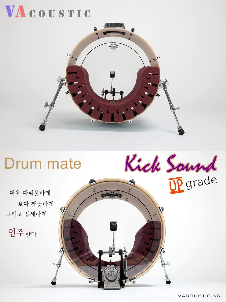 page740_drummate.png