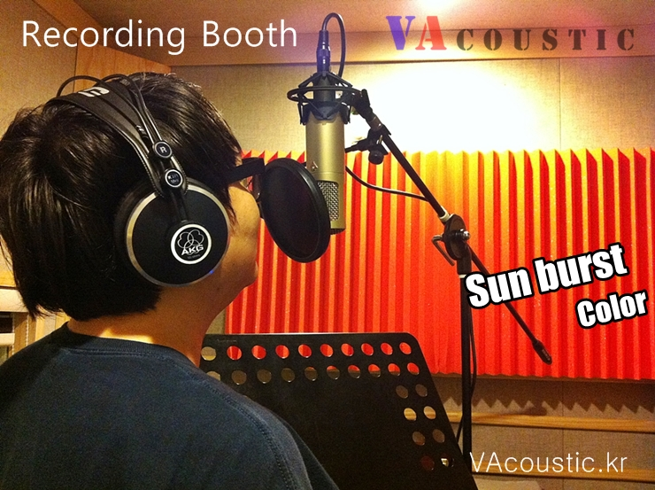 FAT_Recording_Booth.JPG