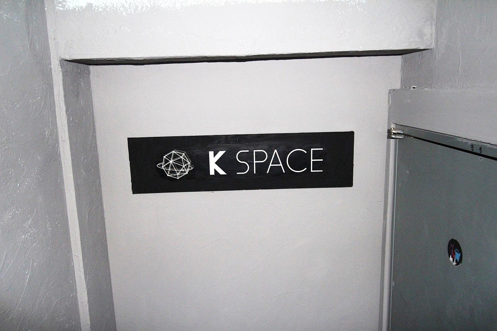 KSPACE78.JPG