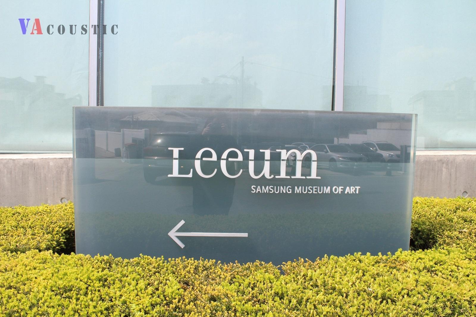 Leeum_Keemyoungeun05.JPG